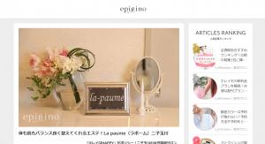 SnapCrab_NoName_2020-3-9_14-49-9_No-00